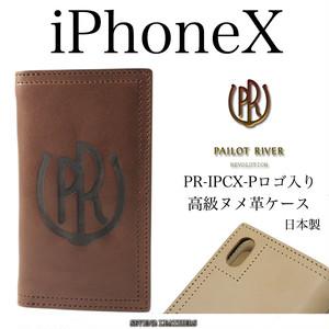 PAILOTRIVER iphoneXケース アイフォンブックタイプ 全3色 男女兼用 牛革 pr-ipcx-pb 【店頭受取対応商品】