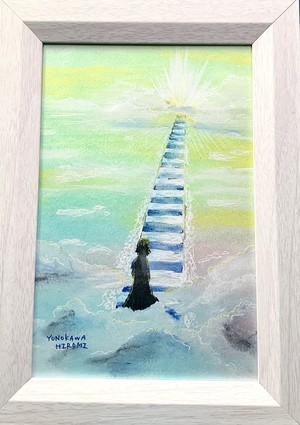 一点物の絵 no.166「天国への階段」