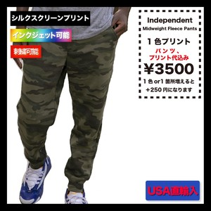 Independent 8.5oz Midweight Fleece Pants (品番IND20PNT)