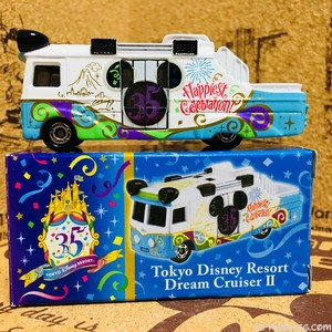 "DVC ドリームクルーザーⅡ 東京ディズニーリゾート35周年""Happiness Celebration"""