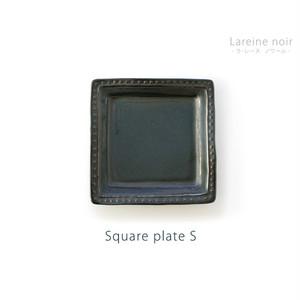 ラ・レーヌ ノワール スクエアプレートS  5201000900 maison blanche(メゾンブランシュ)【日本製】