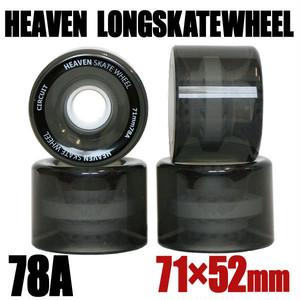 ヘブン ロングスケボー ウィール クリアブラック ロゴ入り 71×52mm SHR78A