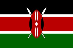 ケニア マサイAA 200g
