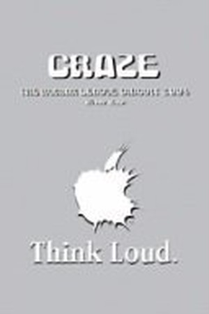 CRAZEクレイズ/THE HUMAN LEAGUE CIRCUIT 2004-silver side-