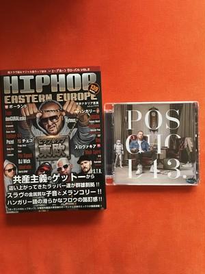 書籍『ヒップホップ東欧』+CD『POSCHOD 13』by Strapo