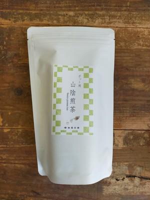 【ティーバッグ】ポット用山陰煎茶10個入り/水出し・ホット両用