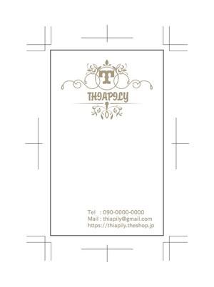 デザイン名刺・ショップカード 273