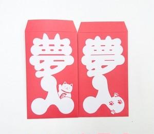 夢入りポチ袋(5枚入り)チップ・お年玉に!!◇落語グッズ◇