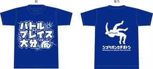 ジゴクガンセキオトシ Tシャツ〜バトルプレイス大分
