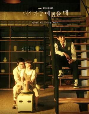 ☆韓国ドラマ☆《私がいちばんキレイだった時》Blu-ray版 全16話 送料無料!