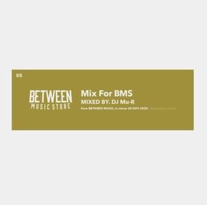 【残りわずか/CD】DJ Mu-R - Mix For BMS