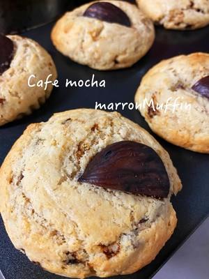 cafe mocha marron Muffin