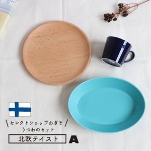 【SET-0033】【うつわのセット *北欧テイスト*】A