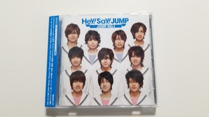 Hey! Say! JUMP   JUMP NO.1   初回限定盤 【CD】