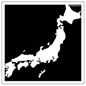 立川こしらオリジナルふろしき 「集いMAP」柄 ※送料無料
