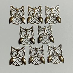 8個セット★ メタルチャーム ペンダントトップ 【フクロウ】シルバー★