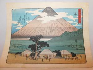 広重画(東海道五十三次 原の図) Hiroshige Utagawa wood block print(N03)