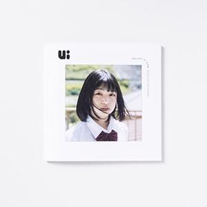"""青山裕企 64th:写真集『Ui -白岡今日花 """"初"""" 写真集-』"""