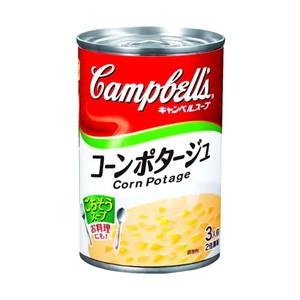 コストコ キャンベル コーンポタージュ 305g 1缶  | Costco Cambells Corn Potage 305g 1can