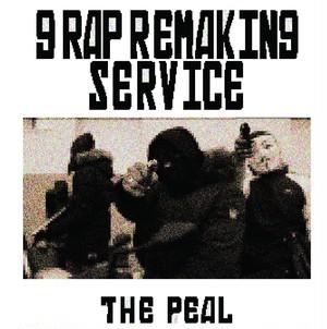 g rap remaking service CD-R