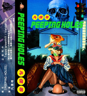 PEEPING HOLES MIX TAPE- 90min-