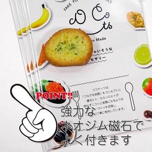 ラスク ミニ (ガーリックバター・シュガーバター) 食品サンプル マグネット