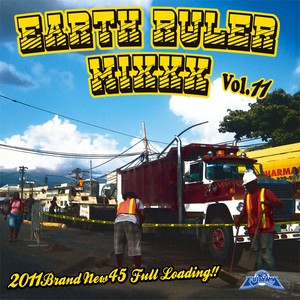 EARTH RULER MIXXX vol.11