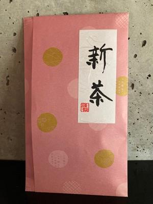 新茶 <煎茶> 八十八夜 【Hatijyuuhatiya】80g