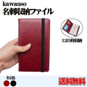 持ち運びに丁度いいサイズ!   名刺収納 ケース 120枚カード PUレザー(赤・黒)