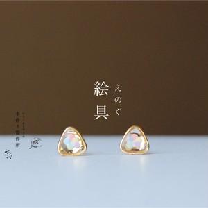 絵具なピアス  【樹脂ピアス / イヤリング】