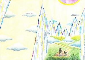 umamin notobook 2011 autumn