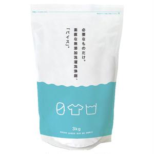 洗濯用エコ洗剤 バイス 3kg 界面活性剤ゼロ 無添加洗剤 フローラハウス