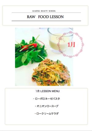 < RECIPE >1月のローフードレッスン3レシピ集