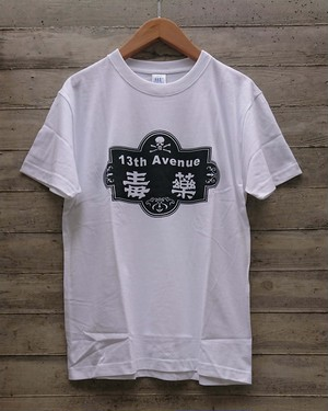 期間限定販売 毒薬13th Avenue T-shirts col.wht