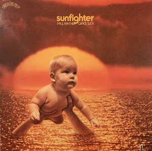 【LP】PAUL KANTNER AND GRACE SLICK/Sunfighter