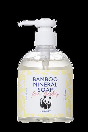 For Baby 肌着洗い 300ml ポンプボトル(浸けおき不要タイプ)