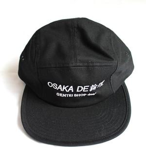 "LONELY論理 GENTEI ""OSAKA DE 論理"" JET CAPS / BLACK"