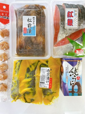 【送料無料】おすすめセットC(数の子松前・紅鮭・銀鱈西京漬・ほたて燻油漬・うに一夜漬セット)