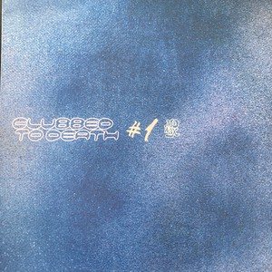 """Rob Dougan / Clubbed To Death #1[中古12""""]"""