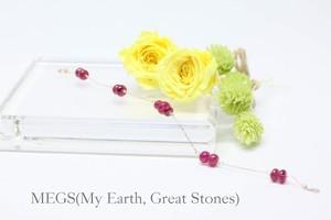 【7月誕生石】  Passion『情熱 JONETSU』ブレスレット【 ルビー<ミャンマー産> K10ピンクゴールド刻印入】