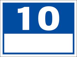 シンプル看板「番号票10(白窓付)」屋外可・送料無料