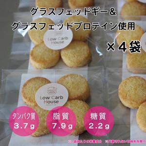 糖質オフ ギークッキー(4枚入り)4袋セット