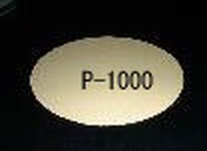 P-1000 Pシリーズ粗目研磨シート#1000(Kenmac-CD・G3用)