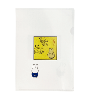 ミッフィー 鳥獣戯画A4クリアファイル