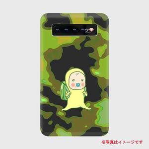 モバイルバッテリー サバイバルめめたん【受注生産】