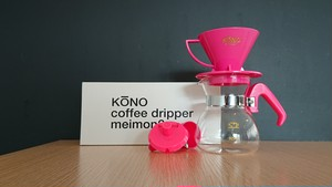 KONO式 (meimon2) ドリッパーセット(ピンクハンドル)