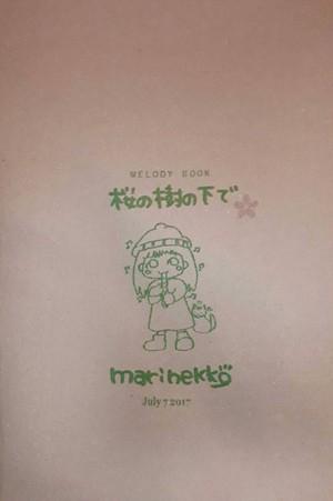 【譜面集】桜の樹の下でメロディーブック by marinekko