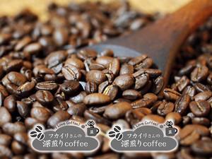 フカイリさんの深煎りコーヒー豆 150g入り 2袋入り