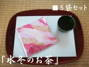 水冬のお茶(5袋セット)