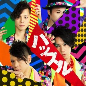 3rd album「ハッスル」通常盤(CD)